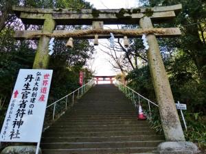 丹生神社4