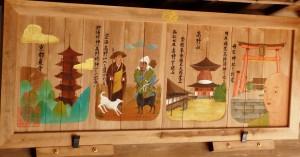 丹生神社5